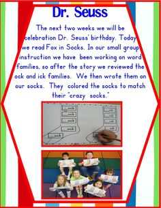 Golden Gang Kindergarten: February 2012