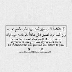 Quotes Arabic, Arabic English Quotes, Muslim Quotes, Religious Quotes, Islamic Quotes, Islamic Dua, Arabic Poetry, Arabic Words, Arabic Phrases