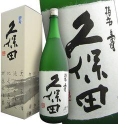 Kubota Hekijyu Jyunmai Daiginjyo (久保田 碧寿 純米大吟醸), you can buy direct from Japan