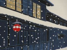 MaikoSan on a Snowy Gion Evening - tenugui available from Kyoto Collection on Etsy.