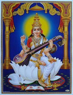 Saraswati Sarasvati Maa - POSTER (Normal Paper Size: 9x11)
