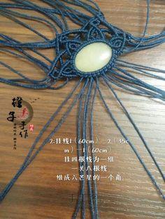 六芒星项链 第2步