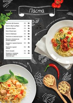 shushi&pasta menu on Behance