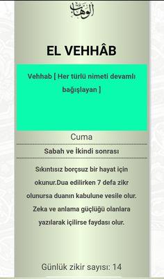 Allah Islam, Islam Quran, S Word, Poems, Quotes, Elsa, Happiness, Prayer, Bathroom