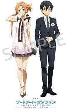 Asuna & Kazuto (Kirito) (Sword Art Online The Movie: Ordinal Scale)