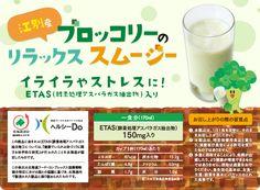 町村農場 直営ショップ【江別・ミルクガーデン】
