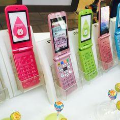 Flip Phones Verizon Cell Phones Flip Phone Case With Belt Loop Flip Phones, New Phones, Mobile Phones, Ipod, Old Phone, Retro Aesthetic, Aesthetic Japan, Technology Gadgets, Girly Things