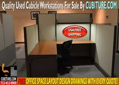 Used Cubicle Workstations: Call Us For A FREE Quote 713-412-0900 - USA FREE SHIPPING Visit Our Office Furniture Showroom Located On Beltway-8 between West Little York & Tanner Rd. On The West Side Of Beltway-8 In Houston, Texas.