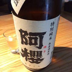 阿櫻 特別純米 無濾過原酒