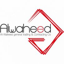 Al Waheed Logo. Get this logo in Vector format from https://logovectors.net/al-waheed-1/