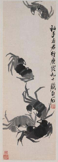 """Five Crabs"", Qi Baishi (Chinese, 1864-1957) 1950,  Ink on paper, Metropolitan Museum of Art, New York"
