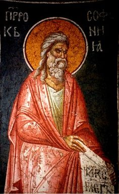 Byzantine Art, Byzantine Icons, Fresco, Greek Icons, Box Icon, Italian Army, Russian Icons, Orthodox Icons, Roman Catholic