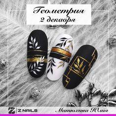 Do for mom Beautiful Nail Art, Gorgeous Nails, Pretty Nails, Nail Art Designs Videos, Nail Designs, Elegant Nails, Bling Nails, Flower Nails, Nail Art Galleries