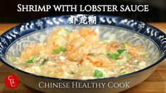 Shrimp with Lobster Sauce, What is Lobster Sauce? 虾龙糊是什么? Hi everyone! Did you ever order Shrimp with Lobster Sauce takeout? Lobster Sauce Recipe Chinese, Shrimp With Lobster Sauce, Asian Recipes, New Recipes, Dinner Recipes, Cooking Recipes, Chinese Recipes, Chinese Food, Asian Foods