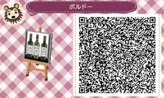 Miki @ Happy Mori (doubutsunomori_) | Twitter Holder sense of a wine glass? A while to simple, I tried to also make two kinds of bottle. liquor series do not plan to use the soon Uchidome