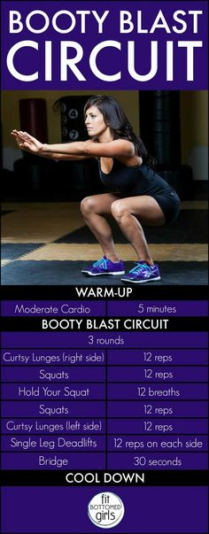 This booty-blasting workout is an efficient butt burner! | Fit Bottomed Girls