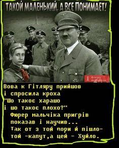 """Порошенко рассказал о результатах переговоров в """"нормандском формате"""" - Цензор.НЕТ 6362"""