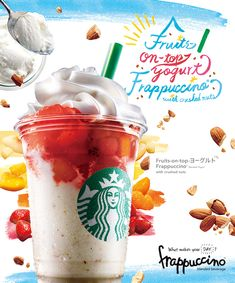 all I want for Christmas is .... Starbucks Coffee Japan - スターバックス コーヒー ジャパン