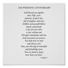 50th Wedding Anniversary Poems | 50th wedding anniversary poem: