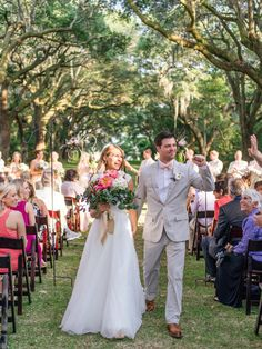 Photography: Keen and Kind - www.keenandkind.com   Read More on SMP: http://www.stylemepretty.com/2016/07/30/sweet-southern-pink-wedding/