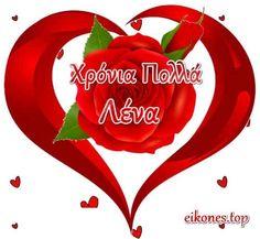 Ευχές για τον Κωνσταντίνο και την Ελένη - eikones top Name Day, Birthday Wishes, Flag, Greek, Special Birthday Wishes, Saint Name Day, Science, Greece, Birthday Greetings