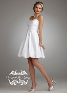 """Great Looking """"Cheap Wedding Dresses under 100"""""""