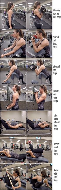 6 WEEKS SUMMERTIME SLIM DOWN: DAY 4:  BICEPS & ABS (Cardio: Stairclimber 45 minutes)
