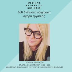🚀 Soft Skills will make or break your career! 💻 Webinar με τίτλο '' Soft Skills στη σύγχρονη αγορά εργασίας'', με εισηγήτρια τη Μαρία Ζαρωτιάδου (B.A. Business Administration, Member of the Harvard Business Review Advisory Council), όπου θα αναλύσουμε ποια είναι τα Soft Skills του 2021 και πώς θα τα χρησιμοποιήσουμε ως benefits για την εξέλιξη μας. 🗓 Σάββατο, 5.12.2020 ⏱ 10.00-14.00 👩‍💼 Soft Skill your way to success! #softskills #webinar #planofbusiness #MariaZarotiadou… Business Accounting, Accounting Services, Consulting Companies, How To Plan, Accounting