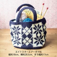 Inspiration only: Tapestry crochet purse
