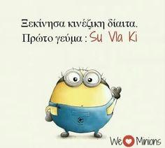 Μονο αυτη τη διαιτα ! Wit And Wisdom, Greek Quotes, Just For Laughs, Funny Photos, Minions, Funny Jokes, Clever, Lol, Sayings