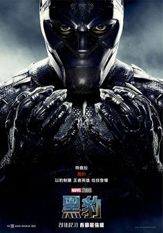 black panther hollywood movie hindi dubbed download hd