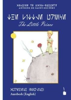 The little prince free download ebook pdf full the little prince prince fandeluxe Gallery