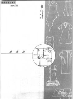 Metric pattern cutting for menswear by winifred aldrich books we fandeluxe Images