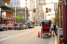 NAMA WASAVI: Tokyo,Japan 047