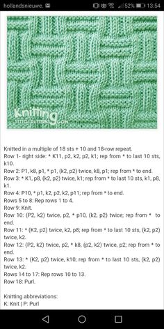 Best Fashion Tips Knitting Charts, Easy Knitting, Baby Knitting Patterns, Loom Knitting, Stitch Patterns, Crochet Patterns, Basket Weaving Patterns, Knit Dishcloth, How To Purl Knit