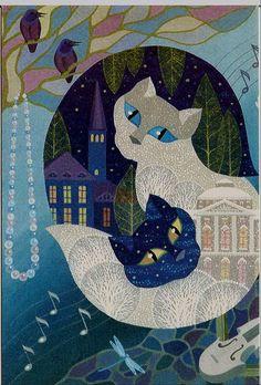 """In & Yan"" - Russian artist Vera Shanskaya 1967. Postcard Art from Russia"