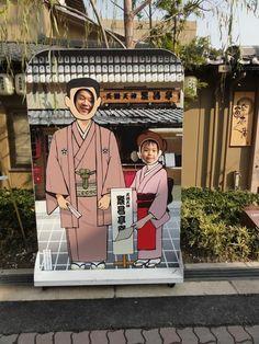 Hanjyo-tei ,Osaka