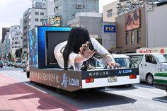 Streetplanneur >> Une promo effrayante pour la sortie du dernier Ring 3D au Japon