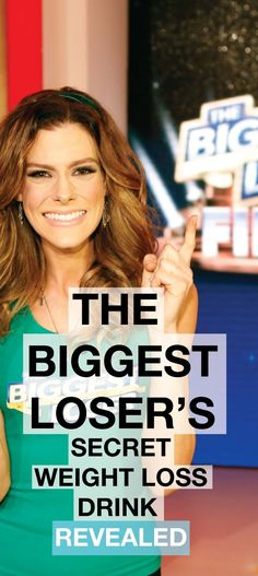 Former Biggest Loser finalist shares the detox weight loss drink that's been helping contestants for seasons, that producers have fought to keep secret! #weightloss #fitness #detox