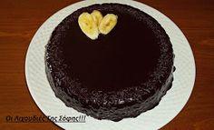 ΜΑΓΕΙΡΙΚΗ ΚΑΙ ΣΥΝΤΑΓΕΣ: Μπανανοκέικ !! Νηστίσιμο πεντανόστιμο με ανεπανάληπτο γλάσο !!! Sweets Recipes, Cake Recipes, Desserts, New Year's Cake, Vegan Cake, Food And Drink, Cakes, Projects, Tailgate Desserts