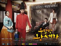 #12 Rooftop Prince, Starring Mickey Yoon