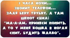 #забавное #дети #цитата    Все о детях и для детей! - www.baby-answer.ru