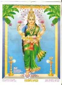 மணிராஜ்: ஸ்ரீ ஸ்ரீ சர்வ மங்கள ஐஸ்வர்ய மஹாலக்ஷ்மி Durga Ji, Saraswati Goddess, Indian Goddess, Goddess Lakshmi, Krishna Statue, Krishna Art, Lord Murugan Wallpapers, Lakshmi Images, Lord Shiva Family