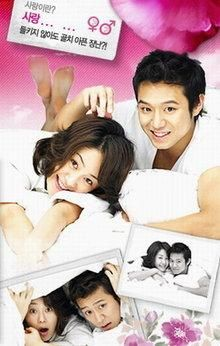 What's Up Fox? Watching this in 2015 didn't even know it exist...love it so funny and insightful...#follow your heart. Korean Drama online #Chun Jung Myung