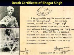 Death Certificate of freedom fighter Bhagat Singh Gernal Knowledge, General Knowledge Facts, Historical Quotes, Historical Pictures, Bhagat Singh Quotes, Freedom Fighters Of India, India Facts, History Of India, Culture