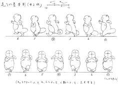 Pompoko 02 Hayao Miyazaki, Character Reference, Art Reference, Studio Ghibli, Pom Poko, Manga Anime, Films, Animation, Cartoon