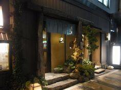 春夏秋冬 季の庭 - 1-11-3 Kanda Awajichō, Chiyoda-ku, Tōkyō / 東京都千代田区神田淡路町1-11-3