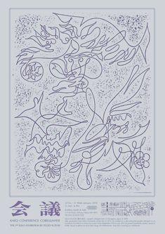 Kaigi (conference). Tézzo Suzuki. 2016 http://gurafiku.tumblr.com/post/153338372992/japanese-exhibition-poster-kaigi-conference