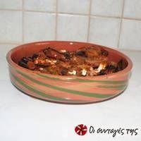 Το πήλινο του Βασιλιά Cookbook Recipes, Cooking Recipes, Greek Recipes, I Foods, Dog Bowls, Decorative Bowls, Food Porn, Food And Drink, Dishes