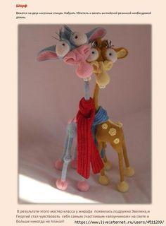 139031838_Zhiraf_Georgiy_27 (469x637, 97Kb) Amigurumi Toys, Softies, Plushies, Crochet Toys, Giraffe, Projects To Try, Crochet Patterns, Kawaii, Christmas Ornaments
